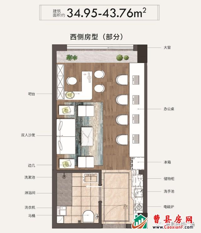 鼓楼广场丨中心寓开售,首付5.6万起,城中心买套准现房!