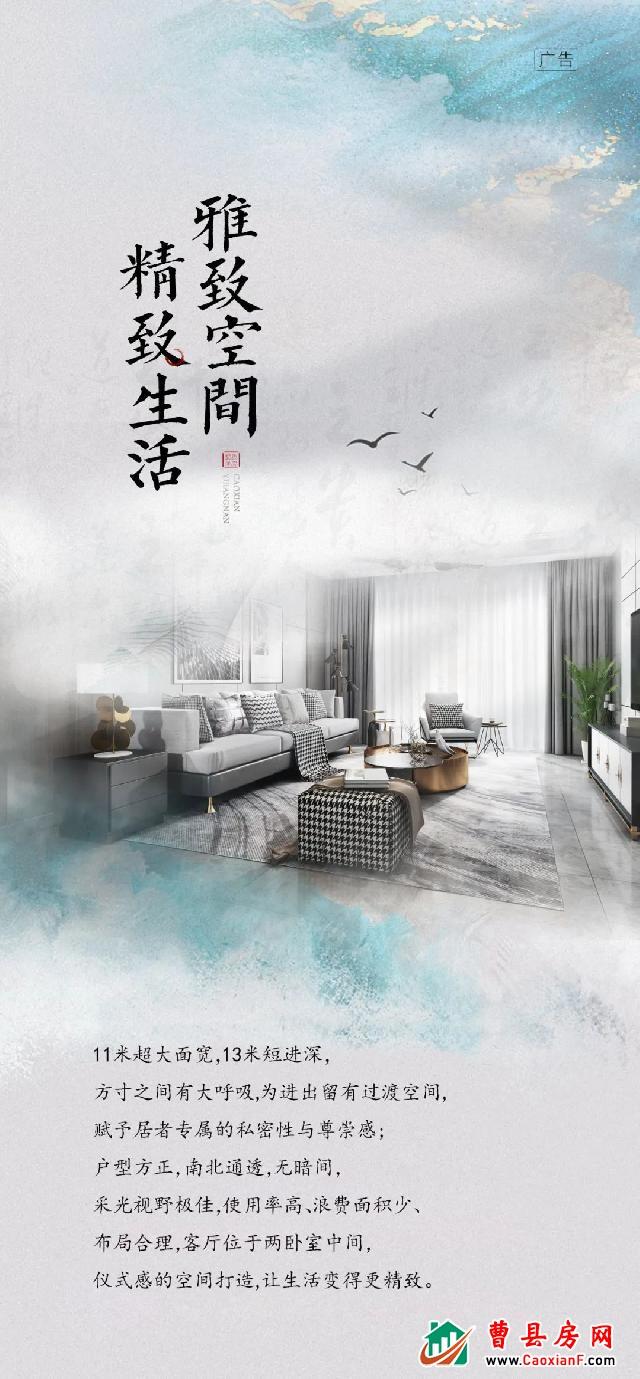 奢阔四室丨颐江南144㎡四室两厅两卫,更懂您的幸福生活。