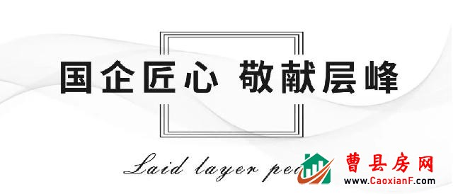 倒计时1天!1月10日曹县大剧院视听盛宴即将上演!