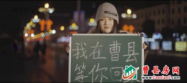 【中兴·城市之光】2021首部最暖心微电影,致敬曹县所有外出奋斗者!