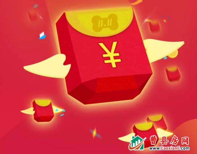 【融翔·奥体城】十万红包雨&新春牛礼年货来袭,礼献返乡游子!