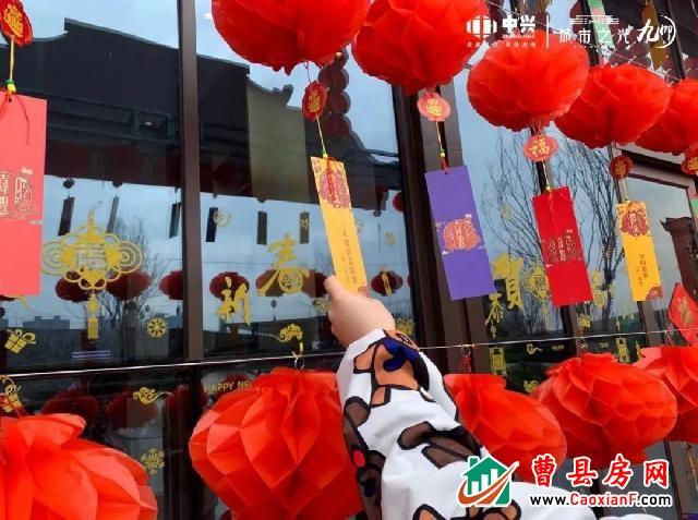 【中兴·城市之光】幸福年味道,喜乐元宵节活动圆满结束