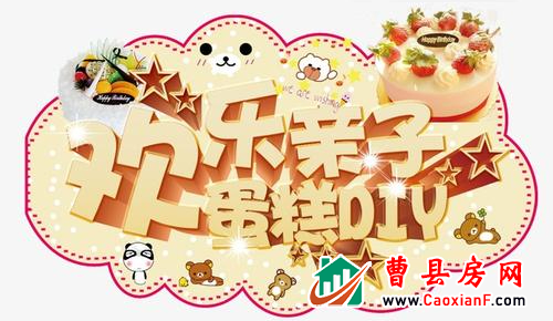 """【融翔·奥体城】亲子蛋糕DIY,本周活动真的""""甜"""""""