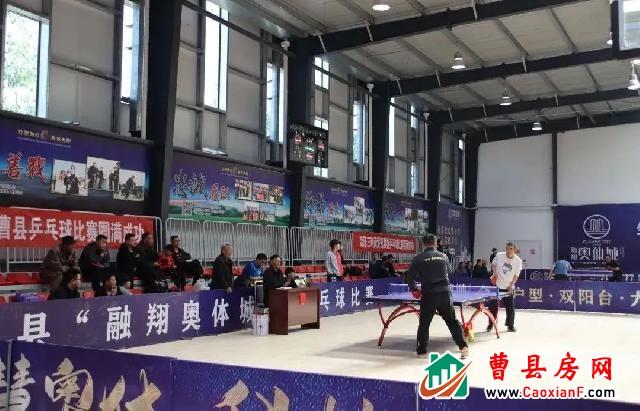 """2021年第十一届全民健身运动会暨""""融翔・奥体城杯""""乒乓球比赛开幕!"""