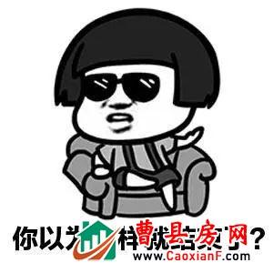 @曹县人,这个楼盘火了,商铺、车位免费送,还可以参加抽家电大奖,速来围观!