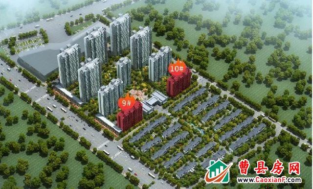 中尚·颐江南  城东硬核——曹县唯一环幕视野洋房 启幕您的理想生活