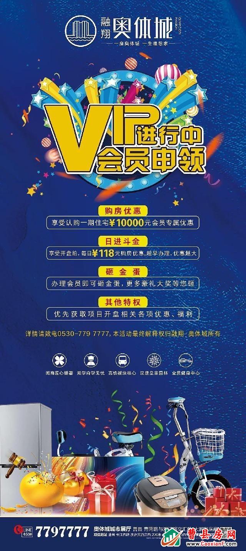 【融翔·奥体城】|五一就要玩花Young,四大主题活动,点燃假日欢聚时光!