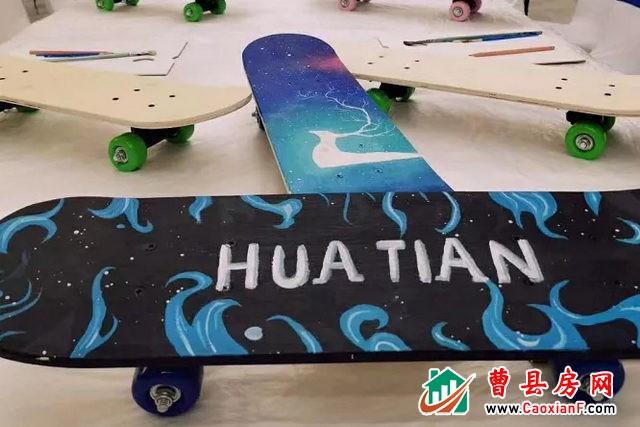 滑板彩绘 悦动童心 |【融翔·奥体城】滑板彩绘DIY周日炫酷来袭!