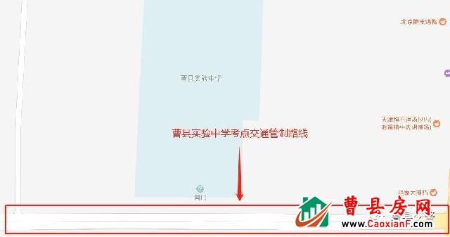 【护航中考】@曹县人,事关中考,考生及家长快看!城区这10个中考考点周边将进行交通管制,请绕行(附带详细地图)